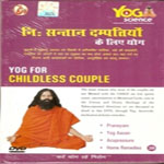 yoga-for-childless-couple