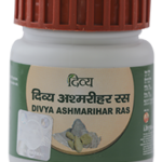 Divya Ashmarihar Ras is cures for Kidney Stones Herbal Remedies