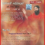 Yoga-New-DVD-for-Pregnant-Ladies-150x150